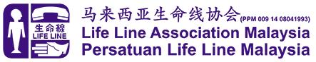 lifeline.org.my